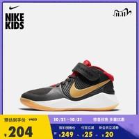 Nike耐克官方TEAM HUSTLE D 9 FLYEASE GS大童篮球童鞋缓震BV2952