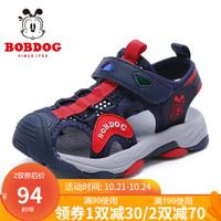 巴布豆(BOBDOG)男童包头凉鞋2020夏季新款韩版男孩儿童鞋子女 藏青蓝/红 33码内长20.9cm *2件