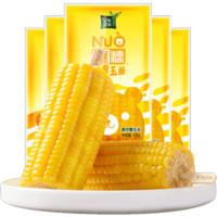 昊伟农庄糯玉米棒10袋