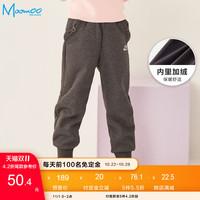 [预售]moomoo童装女童裤子2020冬新款女孩运动裤儿童加绒长裤-CC