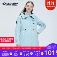 Discovery探索频道2020秋冬户外新品女式套羽绒冲锋衣DAWI92696 苍蓝 S