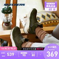 Skechers斯凯奇秋季新品厚底高帮保暖拼接女子休闲运动鞋 *2件