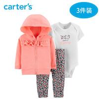 Carters婴儿连身衣长裤外套洋气宝宝哈衣三件装女童套装16521510 *3件
