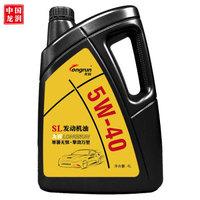 龙润(Longrun)矿物质机油润滑油 5W-40 SL级 4L 汽车用品