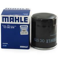 马勒(MAHLE)机油滤芯/滤清器/格OC579(翼神/欧蓝德/劲炫/哈弗H2/H6/C30/C50/M4/比亚迪F3/L3/景逸S50/菱悦V3) *7件