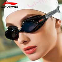 李宁泳镜高清防雾防水近视平光电镀成人儿童男女通用游泳防护眼镜