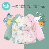 KUB可优比秋冬宝宝吃饭罩衣防水饭兜儿童婴儿围兜防脏长袖反穿衣