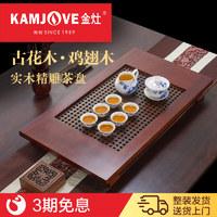 金灶 KW-310实木茶盘套装功夫茶具茶盘茶台茶海整套茶具 家用简约