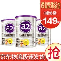 a2 白金版 婴幼儿奶粉 3段/3罐装 *3件
