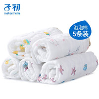子初 婴儿泡泡棉纱巾 30*30cm 5条装 +凑单品