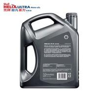 壳牌/Shell 超凡喜力 天然气全合成机油 都市光影版 ULTRA 5W-40 SP 4L