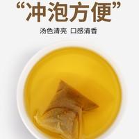 百年修正 菊苣梔子茶 2.5g*20包