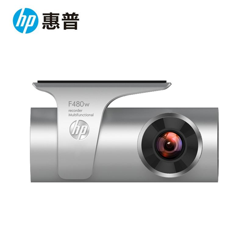HP 惠普 F480W 行车记录仪 单镜头
