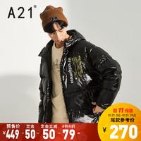 A21男秋冬2020新款潮流时尚长袖厚外套短款灰鸭绒亮面羽绒服百搭