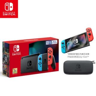 任天堂 Nintendo Switch 国行续航增强版红蓝主机 & 便携保护包(附屏幕保护膜)