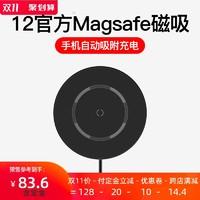 【双11预售】倍思适用于新iPhone12Pro磁吸无线充电器苹果快充15w专用手机Mini板无限x快速感应Magsafe11配件