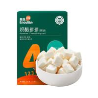 Enoulite 英氏 儿童零食冻干奶酪块 21g 2盒装