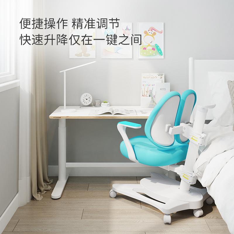 乐歌EC1白儿童学习桌电动升降书桌写字桌椅小学生家用 课桌椅套装