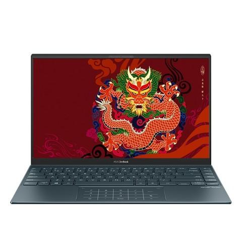 百亿补贴:ASUS 华硕 灵耀14 锐龙版 14英寸笔记本电脑(R7-4700U、16GB、512GB、100%sRGB)