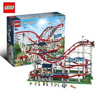 百亿补贴:LEGO 乐高 创意百变系列 10261 巨型过山车