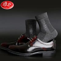 浪莎 MF8778 纯棉时尚中筒袜 6双礼盒装