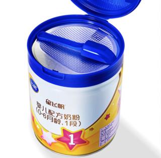 FIRMUS 飞鹤 星飞帆系列 婴儿奶粉 国行版 1段 700g
