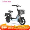 爱玛 AIMA电动车电动自行车铅酸电池小蜜豆纯享版 4812薄荷蓝/亚黑