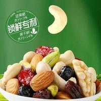 百草味 每日坚果 750g/30袋