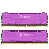 UNIS 紫光 DDR4 3200 16G(8G*2)台式机内存马甲条