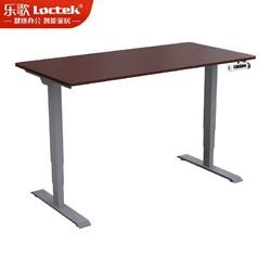 Loctek 乐歌 E4 电动升降桌 1.4m