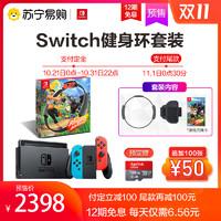 国行版Nintendo Switch任天堂游戏机续航增强版NS家用便携体感掌机旗舰店超级马力欧