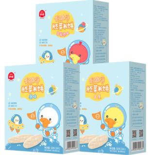 Eastwes 伊威 儿童胚芽米饼 混合口味 50g*3盒