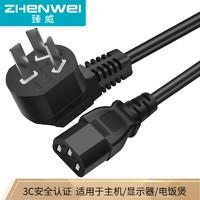 ZHENWEI 臻威 品字三孔电源线 1.5m
