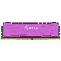 UNIS 紫光 DDR4 3600 8G台式机内存马甲条 单条