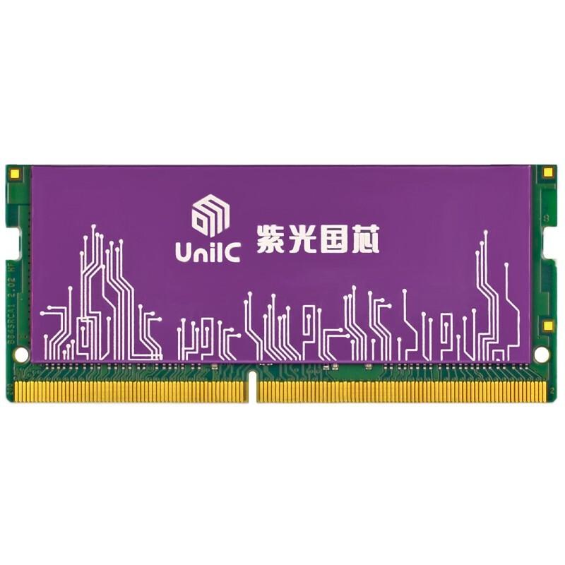 UNIS 紫光 DDR4 2666 8G 笔记本内存马甲条