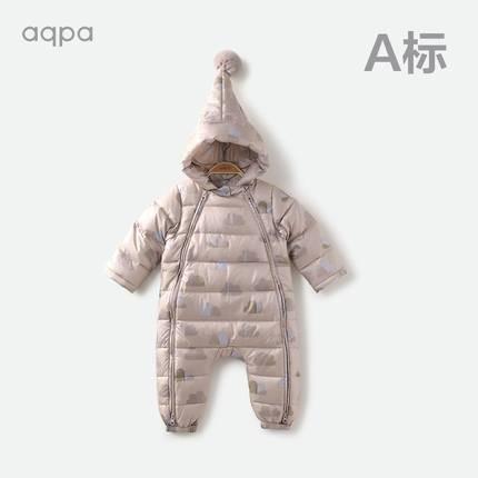 aqpa 嬰兒連體加厚羽絨服 淺咖云朵 90cm