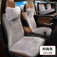 汽车坐垫冬季毛绒通用羊毛绒座垫