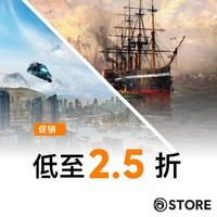 育碧商城策略游戏特卖 《纪元2205》减免75%现62元