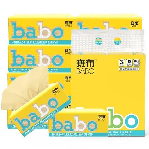 BABO 斑布 本色家用抽纸 100抽*10包