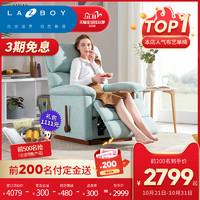 lazboy乐至宝功能沙发单人布艺沙发现代简约太空舱懒人椅LZ.P510