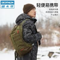 DECATHLON 迪卡侬 2571563 中性款户外双肩背包