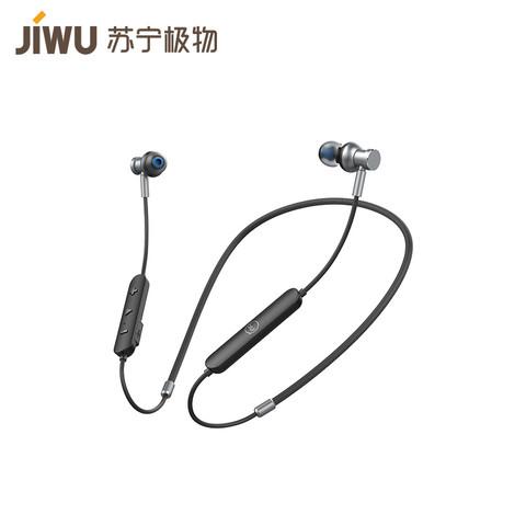 苏宁极物小Biu 运动无线蓝牙耳机 降噪高音质项圈围脖耳机