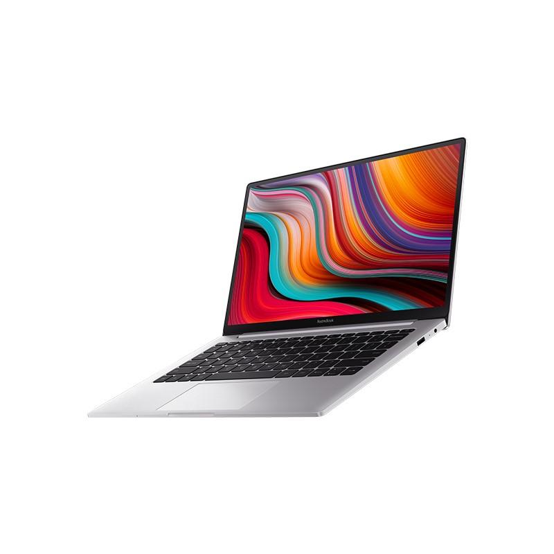 Redmi 红米 RedmiBook 13 锐龙版 13.3英寸笔记本电脑(R5 4500U、16G、512G)