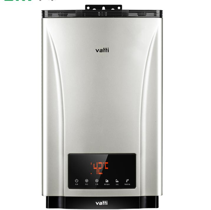 VATTI 华帝 JSQ30-i12030-13 燃气热水器 13L 天然气