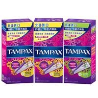 TAMPAX 丹碧丝 隐形棉条普通流量14支+大流量7支 *3件