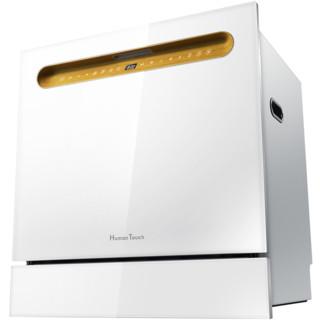 美国HUMANTOUCH慧曼洗碗机全自动家用嵌入式台式开门烘干除菌B2/1