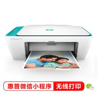 惠普 (HP) DJ 2677喷墨多功能打印一体机  无线 打印 复印 扫描 照片家用wifi打印