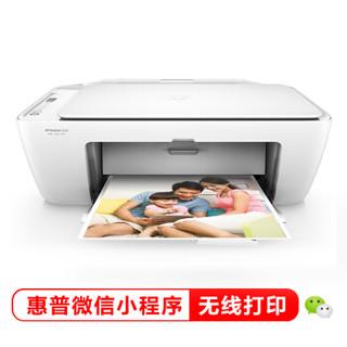 惠普(HP)DeskJet 2622 无线家用喷墨打印一体机 (学生作业/手机/彩色打印,扫描,复印,两年保修)