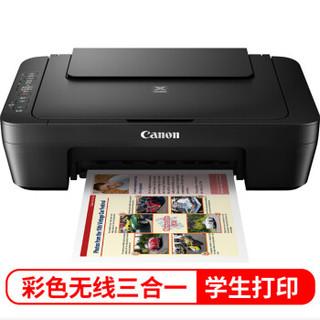 佳能(Canon)MG3080 无线家用彩色喷墨打印一体机(学生打印、家庭打印、照片打印)(打印、复印、扫描)