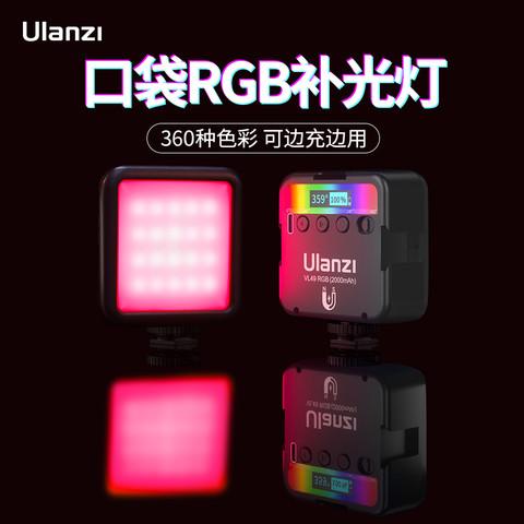 VL49 口袋便携RGB补光灯小型全彩色led摄影灯氛围打光灯 *6件
